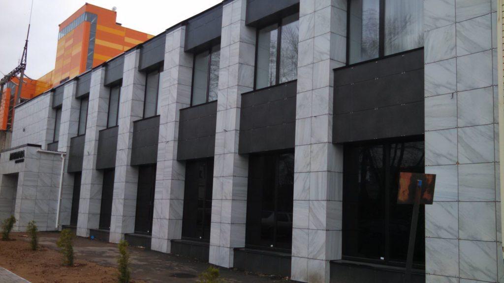 Спа-салон Мармара. ул. Герцена